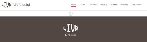 金活プロジェクト(月収300万円project)の運営会社である株式会社ライブの特定商取引法に基づく表記について