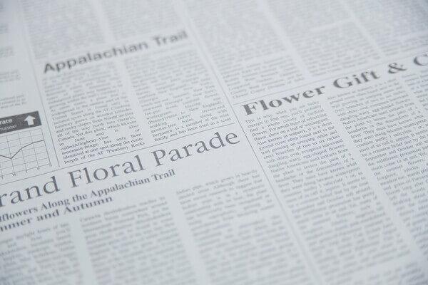 新聞やニュース