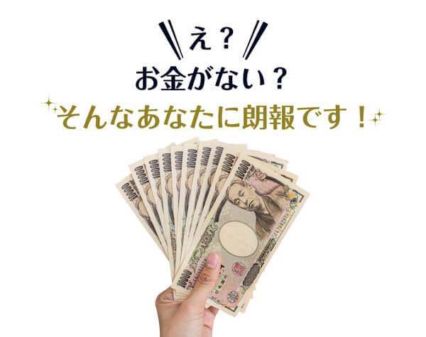 O.T.S(アウトトレードシステム)は今だけ軍資金5万円プレゼント?!
