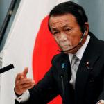 麻生太郎財務大臣の発言「お金に困っている方の数は少ない」お金の悩みは副業で解決できる?