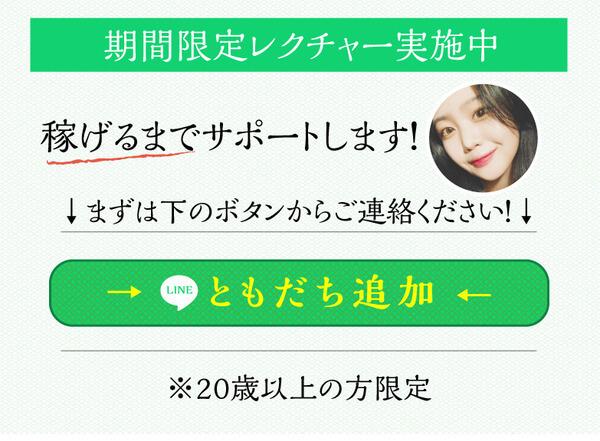 A-PRO登録画面