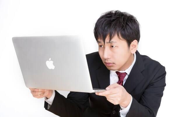 BGM(ビジネスガイドマスター)は怪しい?未経験でも1万円~500万円も手に入るの??