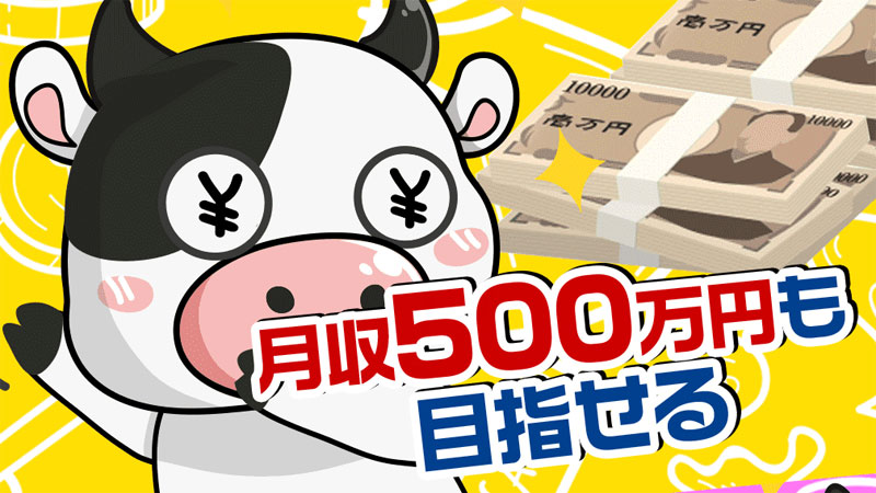 アップル(APPLE)の特徴を解説!